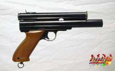 ilk paintball silahı